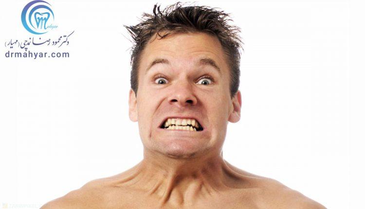 فشردن دندان به هم و دندان قروچه
