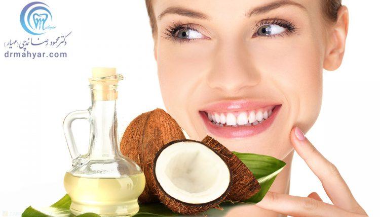 خمیر روغن نارگیل و تاثیر آن بر سفید کردن دندان
