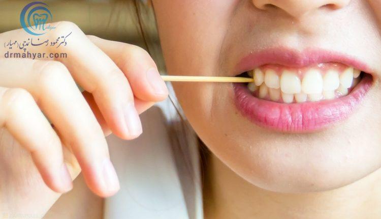 خلال دندان مفید است یا مضر؟