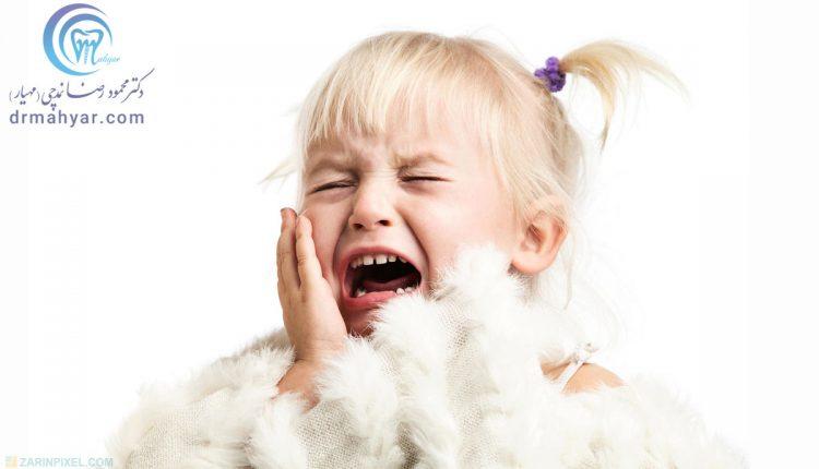 شکستگی فک در کودکان