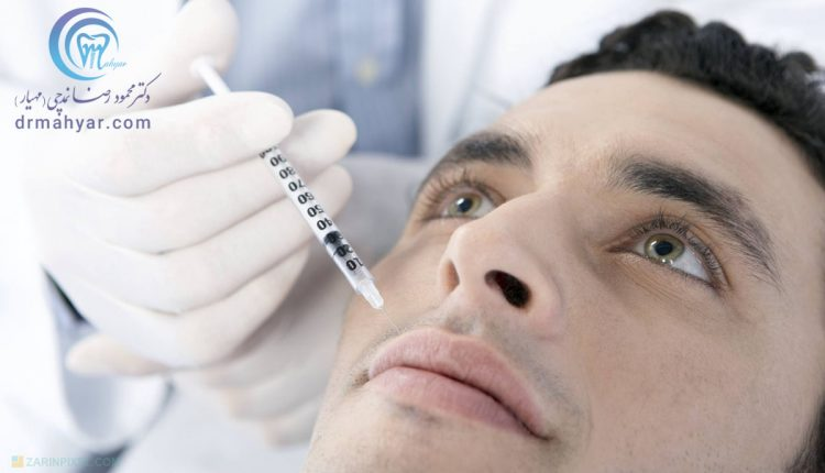 عوارض تزریق ژل در صورت - دکتر مهیار