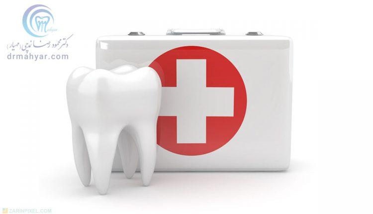 تعریف اورژانس در دندان پزشکی