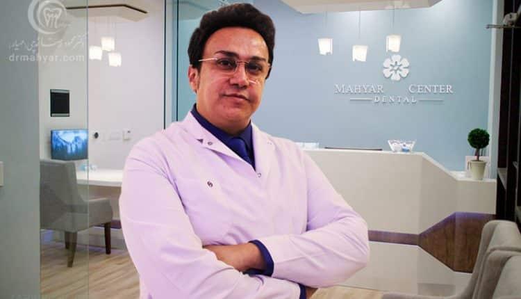 مشاوره دندانپزشکی رایگان
