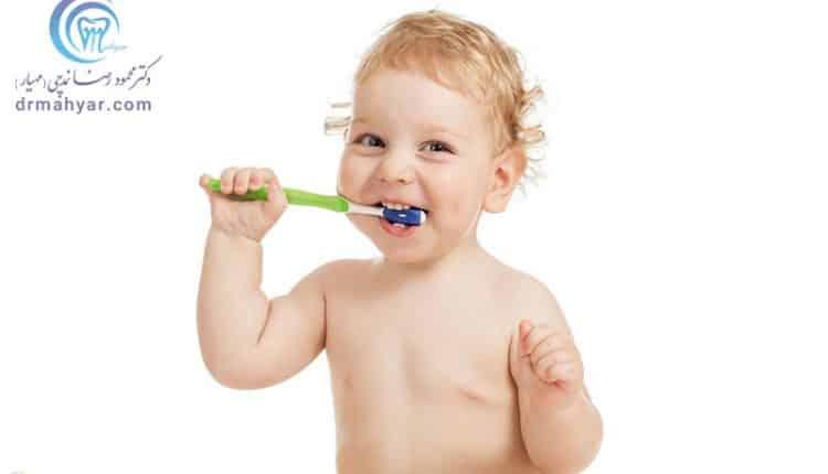 آموزش بهداشت دهان و دندان به کودکان