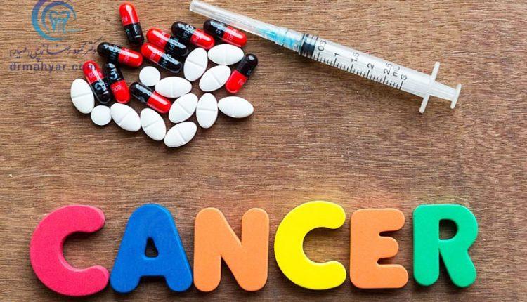 عوارض داروهای ضد سرطان